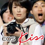 CM「キヤノン Canon EOS Kiss」の曲「Kiss Me / Sixpence None The Richer」