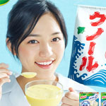 CM「クノール カップスープ(川口春奈)」の曲「SUMMER TIME / TUBE(チューブ)」