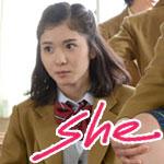 ドラマ「She(シー)」の主題歌・挿入歌「[Alexandros](アレキサンドロス)」