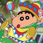 映画「クレヨンしんちゃん オラの引越し物語」の主題歌「OLA!! / ゆず」