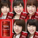 CM「WONDA ワンダ」の曲「バレバレ節 / AKB48」