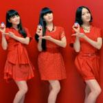 CM「チョコラBB」の曲「透明人間 / Perfume(パフューム)」