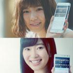 CM「Gunosy グノシー」の曲「Summer side / AKB48」