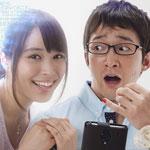 ドラマ「妄想彼女」の主題歌「TSUMANNE / SAKANAMON(サカナモン)」