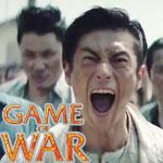 CM「ゲーム オブ ウォー」の曲「WOW WAR TONIGHT」