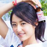 CM「リポビタンファイン(井上真央)」の曲「CMオリジナル曲 / 武田カオリ」