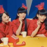 CM「チョコラBB」の曲「TOKIMEKI LIGHTS / Perfume(パフューム)」