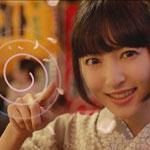 CM「蚊取り線香 アース渦巻香」の曲「CMオリジナル曲 / 神田沙也加」