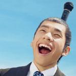 CM「JOYSOUND(織田信成)」の曲「大声だそんぐ / ストライク」